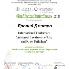 Конференция в Харькове 25-26.04.2019